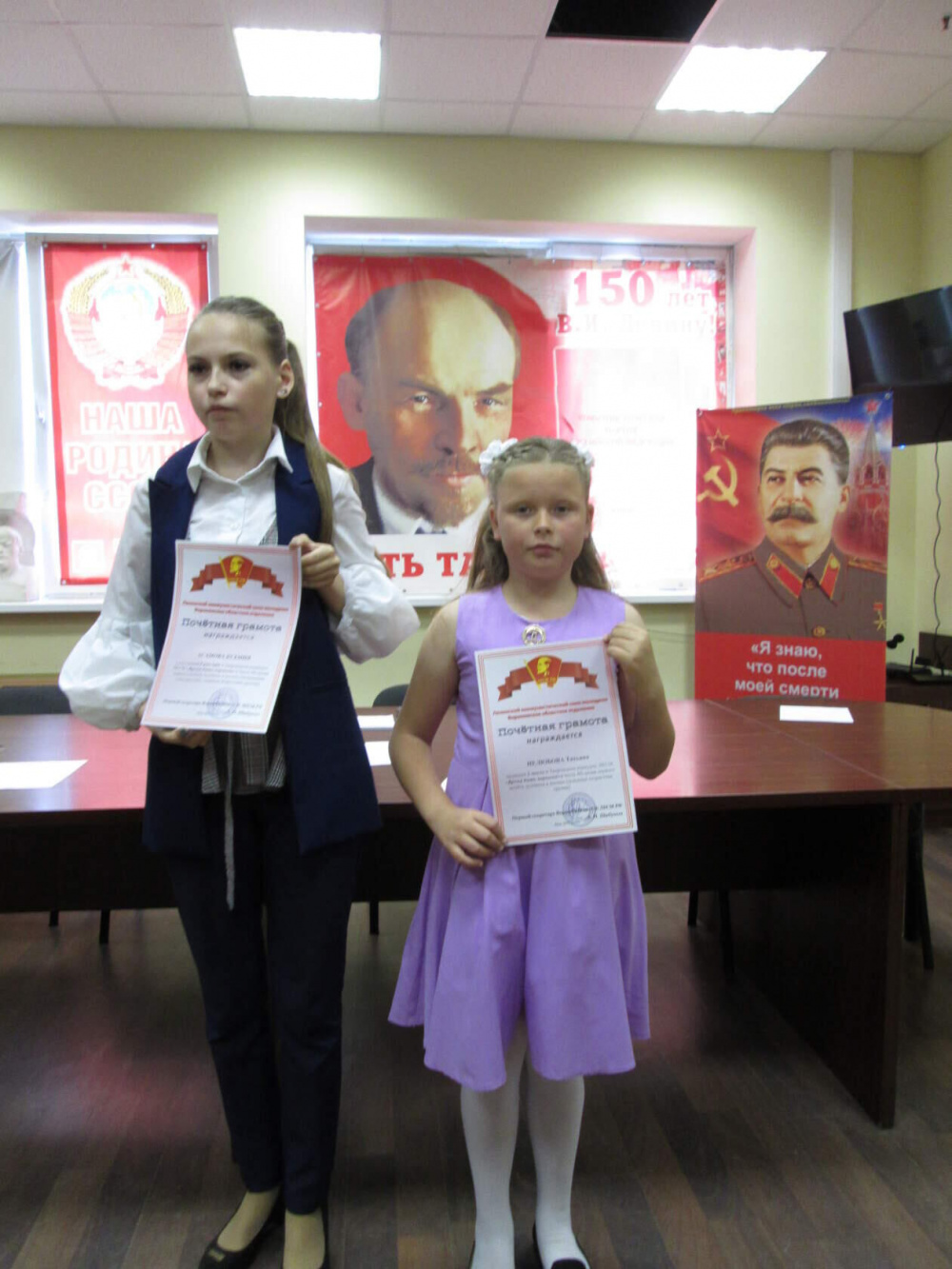 Стихи школьниц из Народного отметили на областном конкурсе