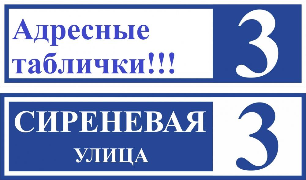 Подготовка к Всероссийской переписи населения в 2020 году