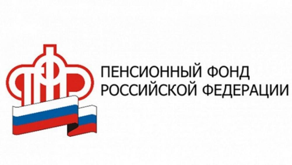 Федеральные социальные доплаты в Воронежской области в 2021 году