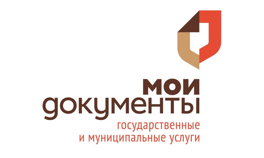 Временное изменение графика работы филиала АУ «МФЦ» в г.Лиски