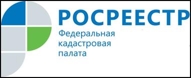В Кадастровой палате 17 июля 2019 года состоится «горячая телефонная линия»