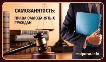 В Краснодарском крае введен специальный режим «Налог на профессиональный доход»