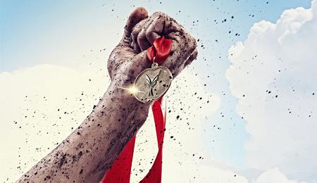 """Всероссийский конкурс на лучшую организацию работ в области  условий и охраны труда """"Успех и безопасность – 2019"""""""