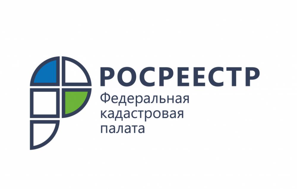 Более 35 тыс. сведений об объектах культурного наследия России внесено в госреестр недвижимости в 2020 году