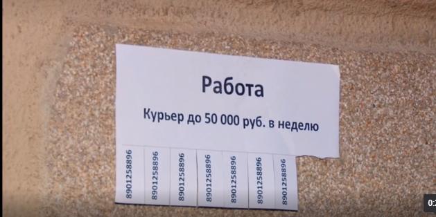 Антинаркотический видеоролик «Правовые последствия»