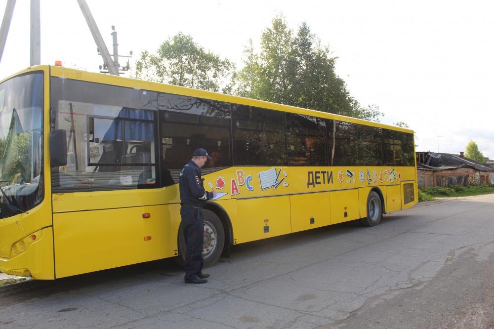 О проведении профилактического мероприятия  «Автобус»
