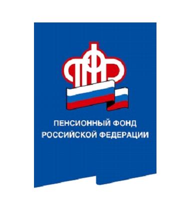 31 сентября истекает срок обращения  в ПФР  за выплатами на детей