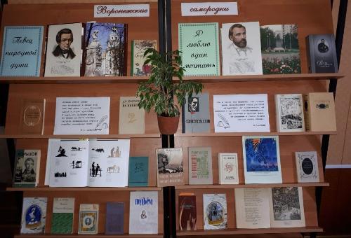 Давыдовская поселковая библиотека приглашает всех желающих  на просмотр книжных выставок