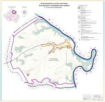 Копии карт инженерной инфраструктуры и инженерного благоустройства территорий в растровом формате _6_ВОДА.jpg