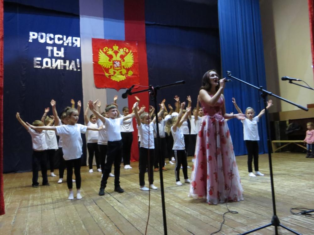 Дня народного единства в Мамоновском ЦК