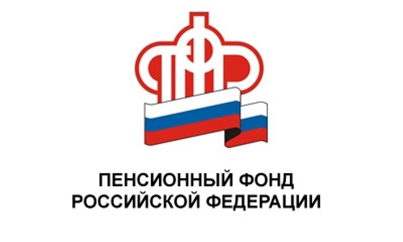 Выплата пенсий и иных социальных выплат Почтой России в мае 2021 г.