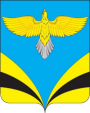 Администрация сельского поселения Екатериновка муниципального района Безенчукский Самарской области