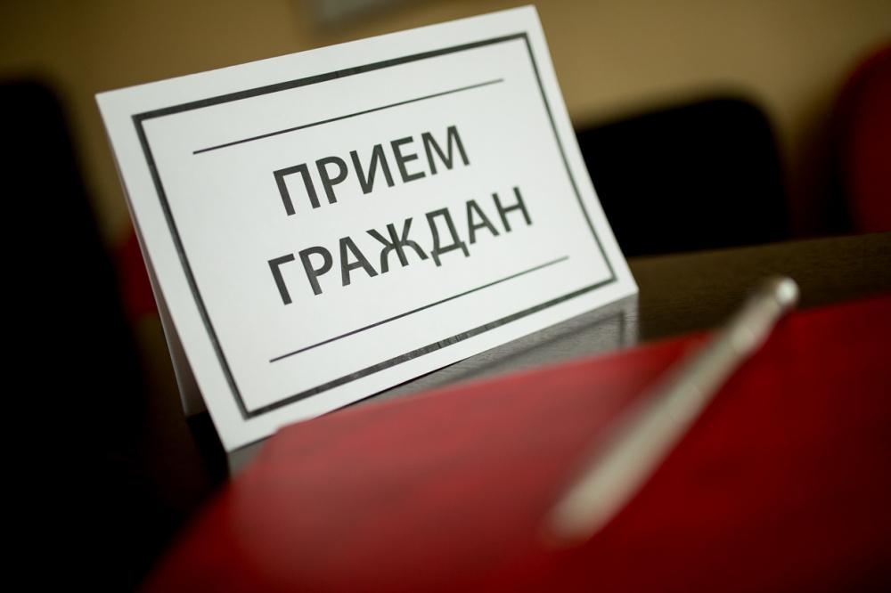 Выездной прием в прокуратуре Выгоничского района
