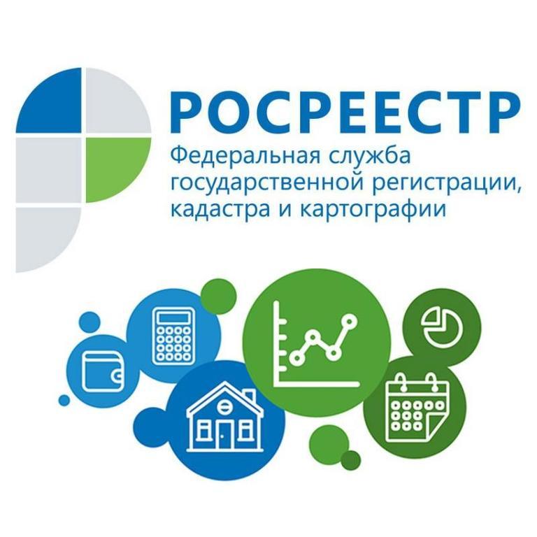Граница между Воронежской и Саратовской областями внесена в ЕГРН.