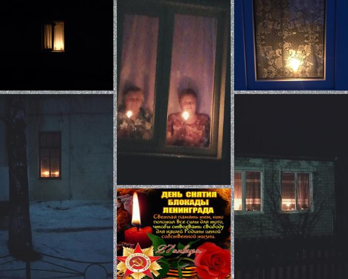 """27 января в  поселке Вознесеновка прошла акция «Зажги блокадную свечу"""""""