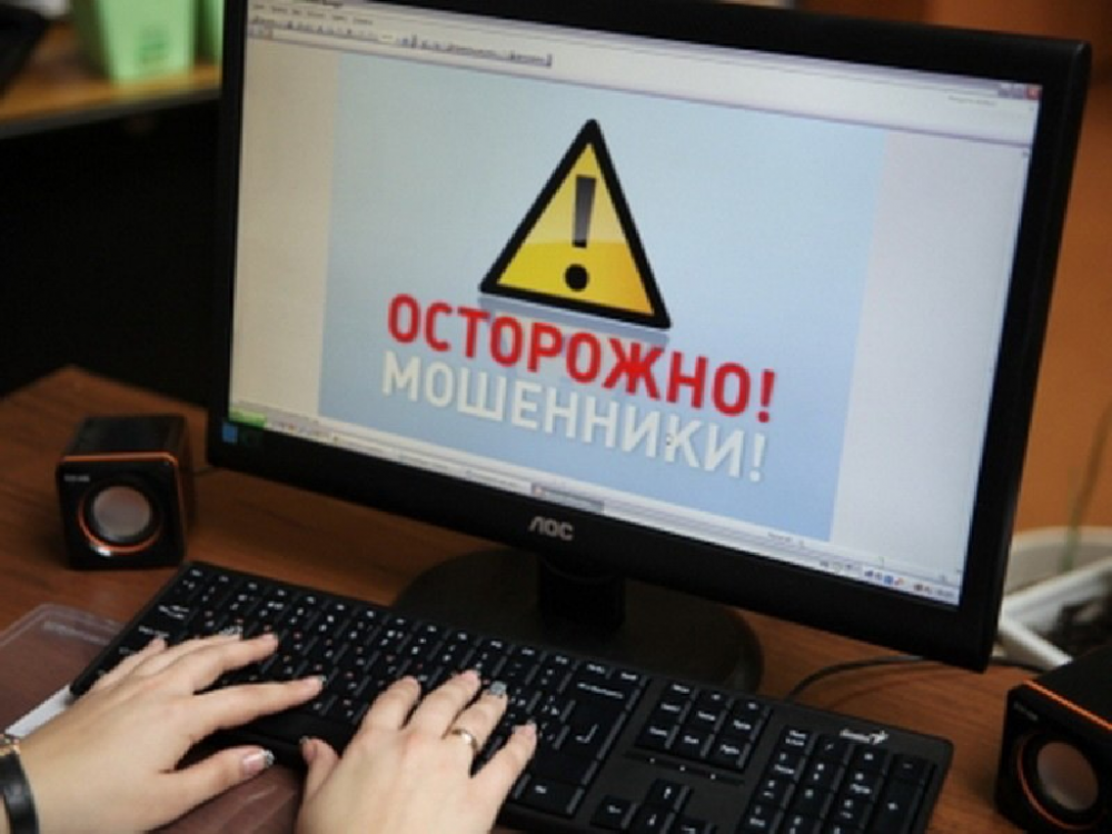 Отдел Дознания Отдела МВД России по Волжскому району напоминает Вам о том, как НЕ стать жертвой «Электронных» Мошенников
