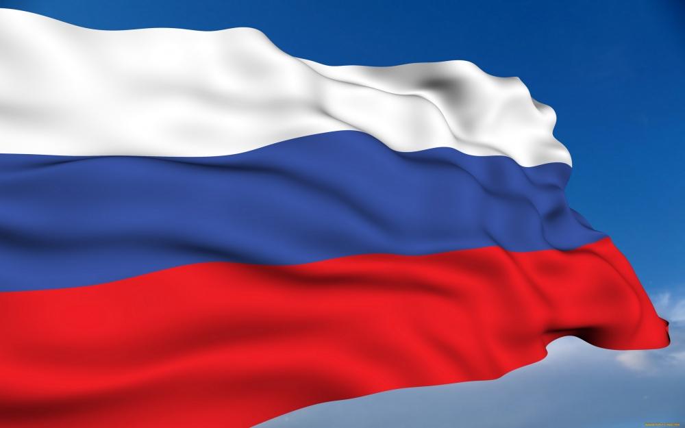 Онлайн беседа «Флаг России –гордость наша!», посвященная Дню Государственного флага Российской Федерации