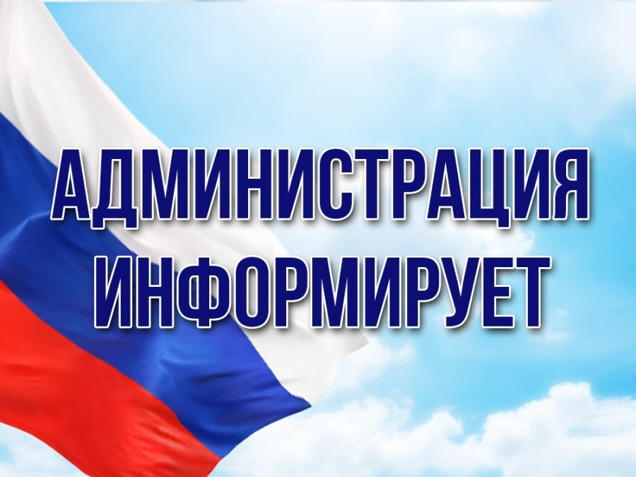 О регистрации на портале «Работа в России»