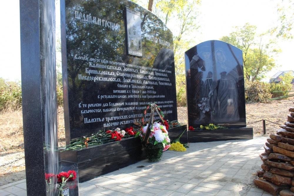 18 октября 2020 года в торжественном мероприятии по закладке памятника казакам погибшим во время восстания казачьих станиц против геноцида казачества в марте – мае 1919 года
