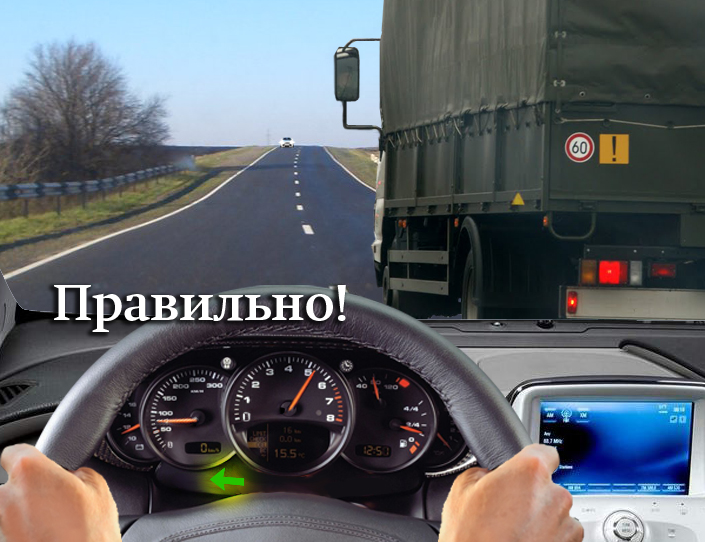 Госавтоинспекция Волжского района напоминает