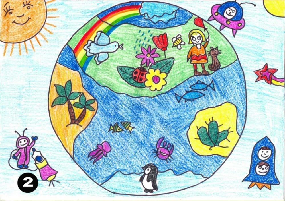Росреестр проводит российский этап международного конкурса детской карты мира имени Барбары Печеник