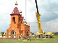 Засияли кресты и купола