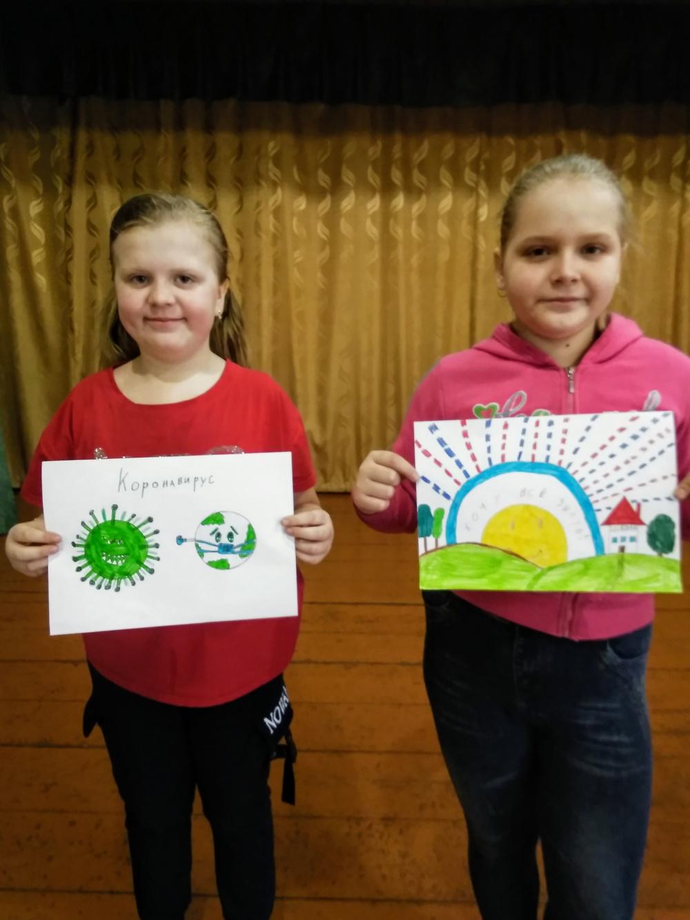 Конкурс детского рисунка «Наука глазами детей»