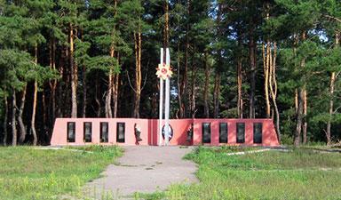 Углянское сельское поселение Верхнехавского района Воронежской области