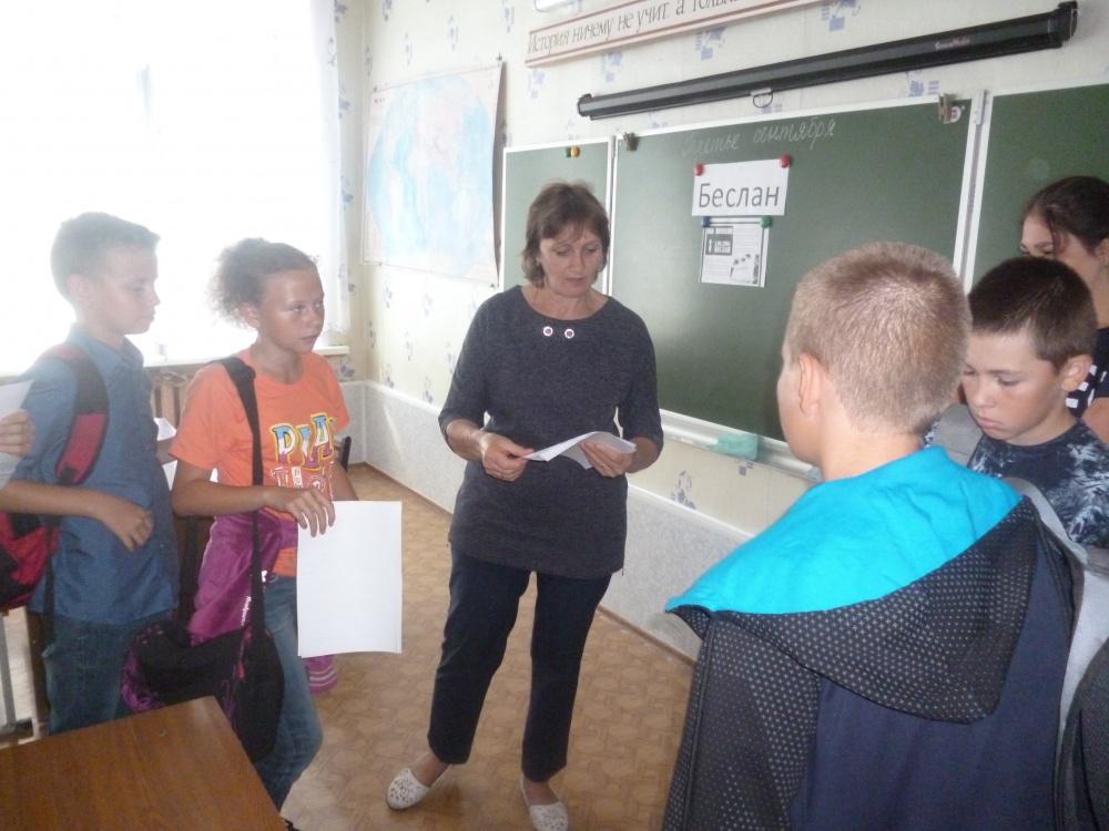 3 сентября для учащихся школы была проведена беседа- дискуссия о терроризме.