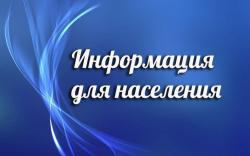 Банк России начинает очередную весеннюю сессию онлайн-уроков финансовой грамотности