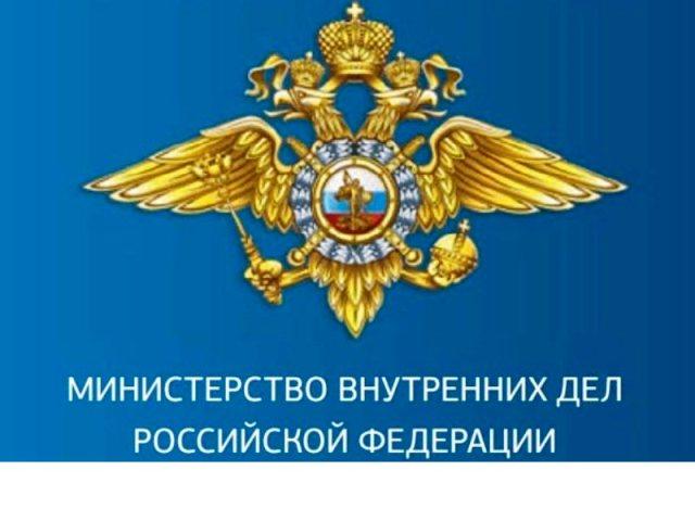 По вопросу выдаче (замене) паспорта гражданина Российской Федерации