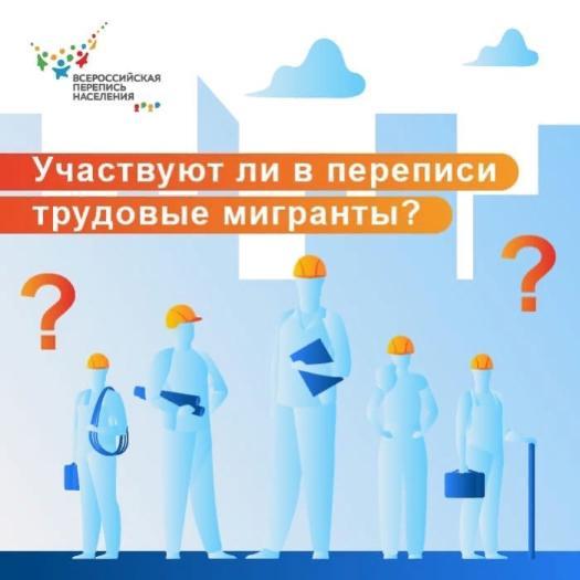 Какие будут способы участия в переписи?