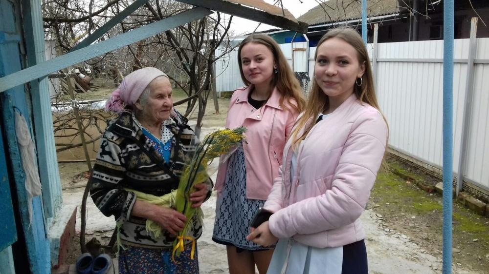 Поздравление тружениц тыла и  женщин поселения с Международным женским днём