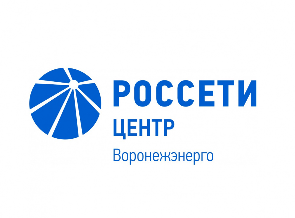 Уведомление о проведении расчистки трассы ВЛ-35-110 кВ.