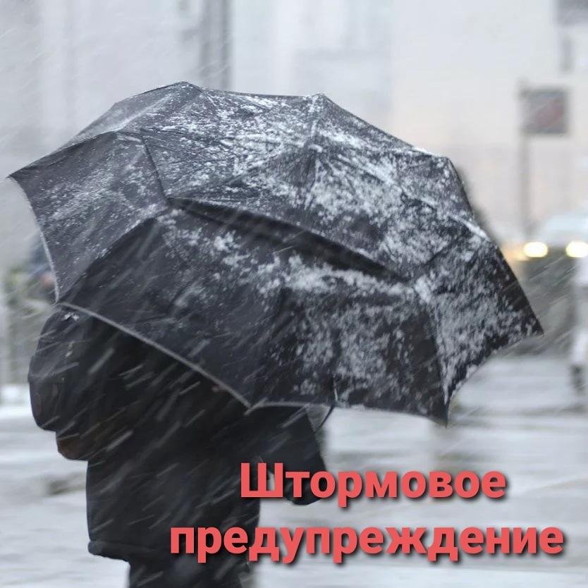 В течение суток 16.02 и 17.02 в Краснодарском крае сохраняются сильные осадки