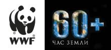 Калужская область примет участие в международной экологической акции «Час Земли»