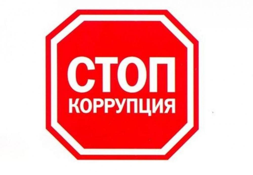 Антикоррупционные «горячие» линии  Управления Росреестра по Вологодской области в ноябре