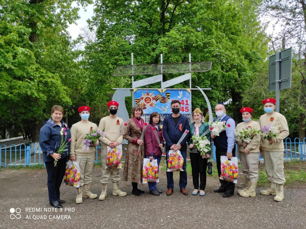 Поздравление ветеранов и тружеников тыла с 76-й годовщиной Победы в Великой Отечественной войне