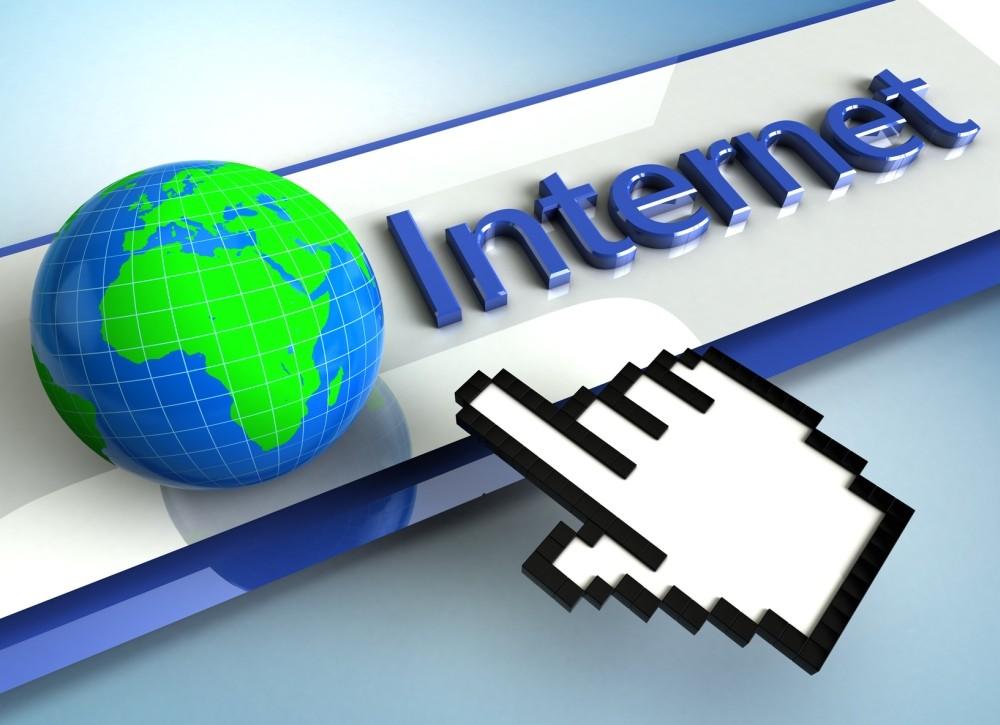 Услуги скоростного доступа к сети интернет