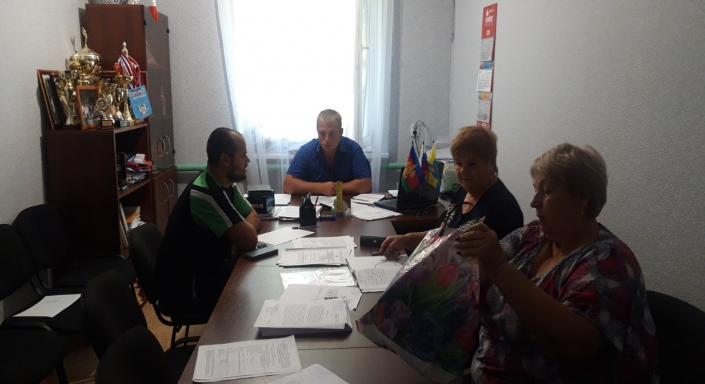 23 августа 2019 года глава Куйбышевского сельского поселения Ю.А. Рашко провел совещание с руководителями ТОС.