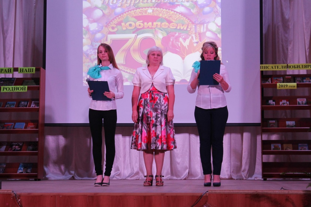 Праздник посвященный  Общероссийскому дню библиотек