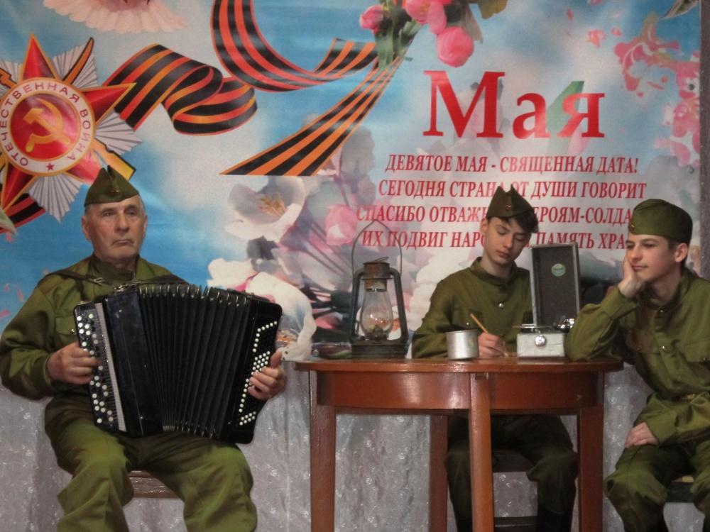 25 феваля 2020г. в Давыдовском СДК прошёл отчётный концерт «Мы помним ваши имена»
