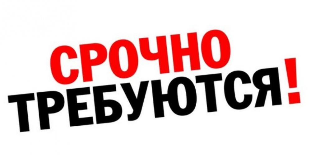 Срочно!  Объявлен  набор в Добровольную пожарную команду в с.Рождественская Хава .