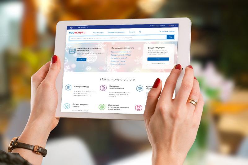 Кадастровая палата рекомендует заказывать выписки из ЕГРН через онлайн-сервис spv.kadastr.ru