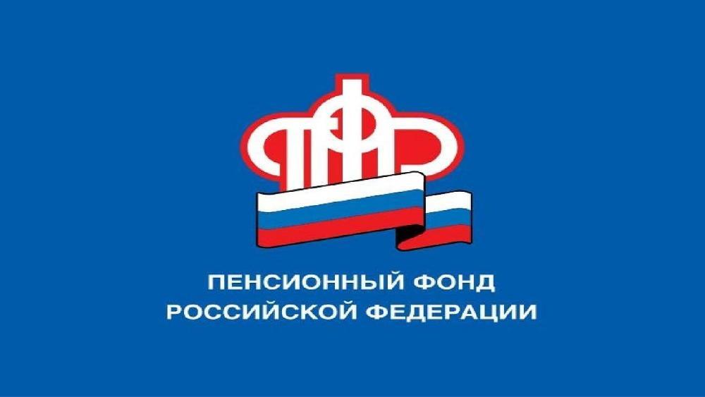 Информирование граждан о переходе на ЭТК продлено до 1 ноября