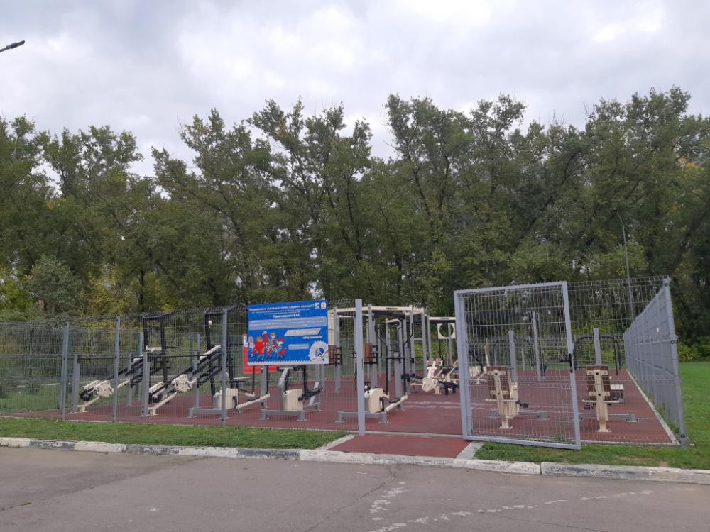 Калачеевский центр тестирования ГТО приглашает