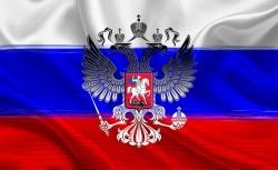 Сегодня отмечается праздник - День Государственного флага Российской Федерации