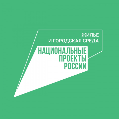 Национальные проекты РФ