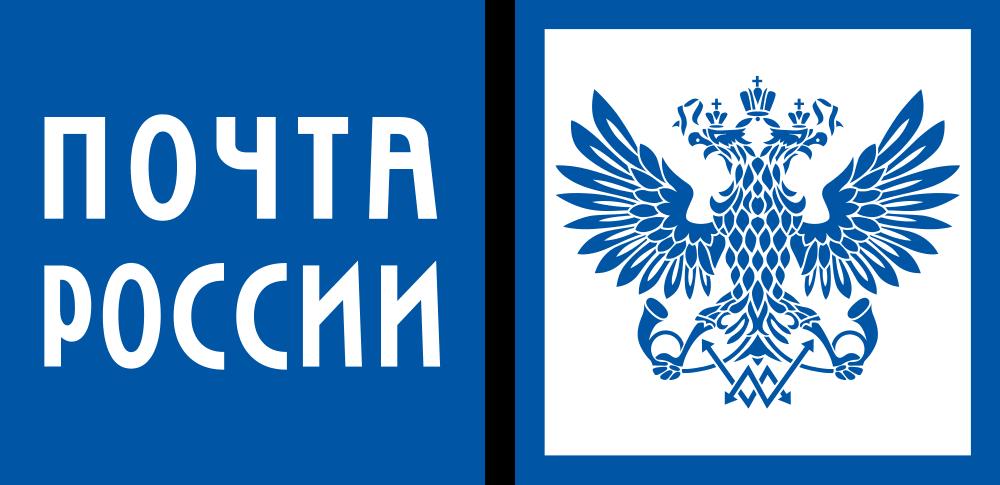 В августе костромские почтальоны доставят жителям региона пенсии и пособия на дом по график