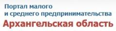 Министерство экономического развития Архангельской области